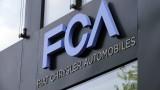 Fiat и Peugeot одобриха сливането си, което ще създаде компания за $50 милиарда