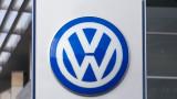 Volkswagen разочарова с €800 милиона загуба за първата половина на 2020-а
