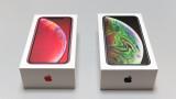 Ще се доближи ли Apple до $2 трлн. през 2020 г.? Един анализатор смята така