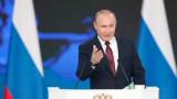Путин дава $8.6 милиарда на руснаците, за да раждат повече