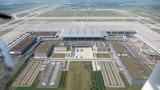 Германското мега летище, което след €7 милиарда и 13 години строеж още не работи