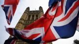 Проблемът на британската икономика, който надхвърля многократно Brexit