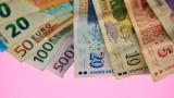 Минималната заплата у нас с най-голям ръст в ЕС