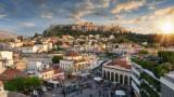Гърция се готви за орязване на данъците и залага на по-силен растеж през 2020-а