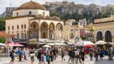 CVC Capital става най-големият инвеститор в Гърция