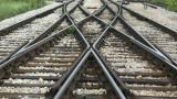Хърватия инвестира в обновяването на железопътната си инфраструктура