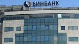 Една от най-големите руски банки се нуждае от спасителен пакет