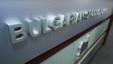 Българската IT компания Телелинк излиза на борсата до края на месеца