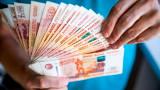 Руската рубла е най-подценената валута в света