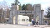 """""""Язаки"""" спира дейността си в Димитровград и Сливен, а в Ямбол производството се свива"""