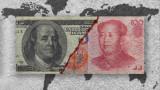 Краят на доларовата хегемония е все по-близо