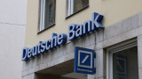 Подразделение на Deutsche Bank се провали на стрес-тест