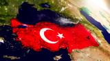 Златна треска обхвана турците