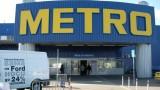Метро бе глобена с 15 милиона лева от КЗК след жалба на Лидл