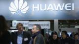 Huawei ще работи по въвеждането на 5G в Русия