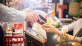 Безкасовите плащания в България рязко нарастват