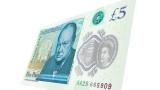 Спират от обращение хартиените банкноти от 10 паунда
